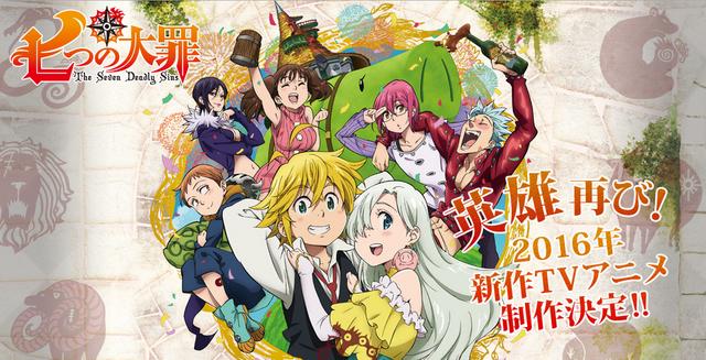 Anime Review: The Seven DeadlySins