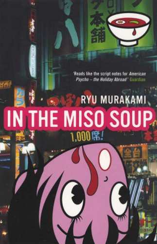 Book Review: In the Miso Soup by RyuMurakami