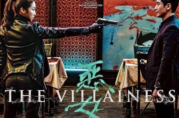 villainess.jpg